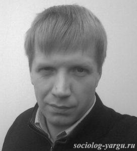 Шустов Александр Владимирович, кандидат исторических наук (2006, Ярославский государственный университет имени П.Г. Демидова), доцент кафедры социологии.