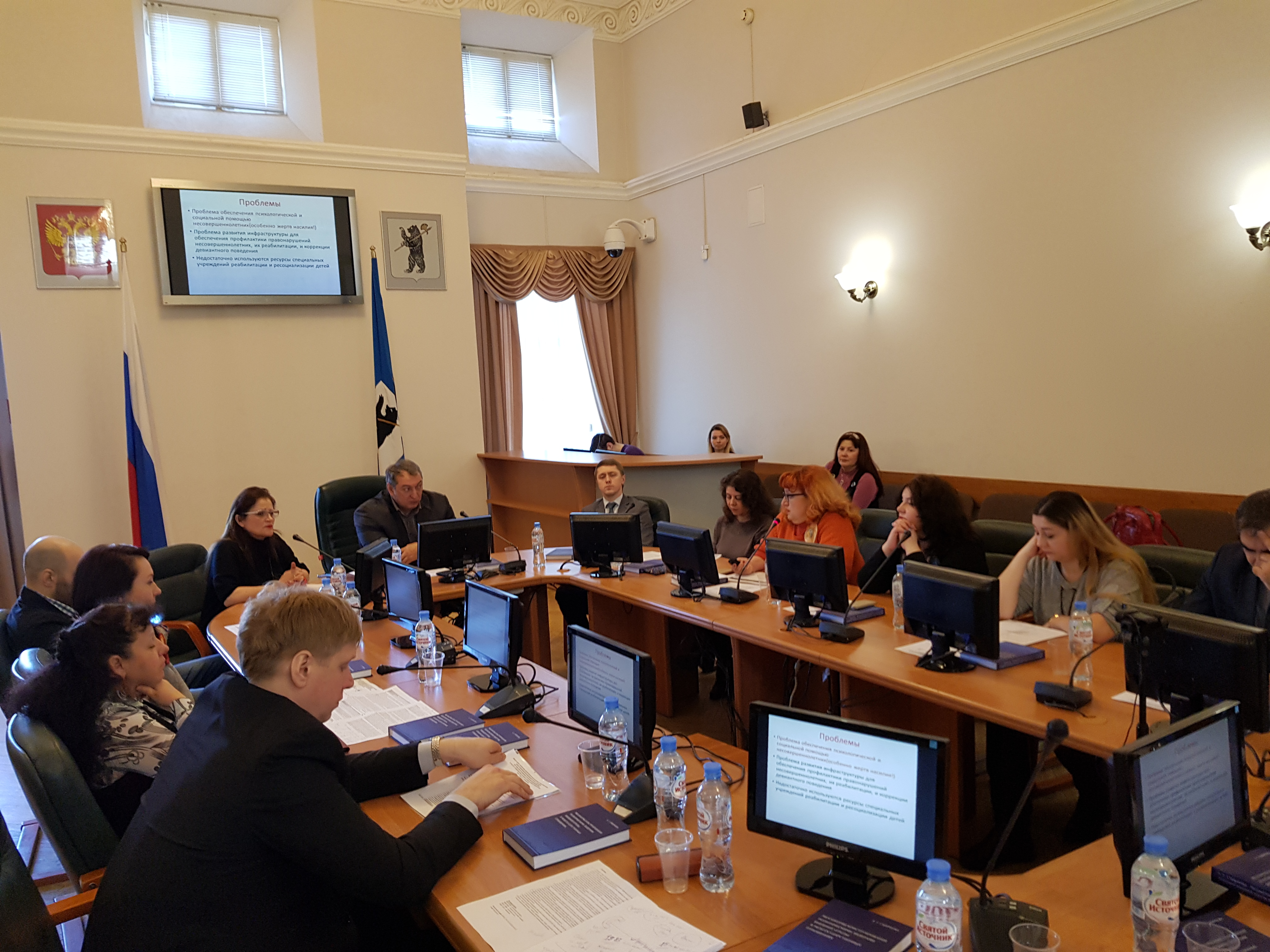 Социологи ЯрГУ приняли участие в круглом столе «Актуальные вопросы по противодействию коррупции» в мэрии г. Ярославля