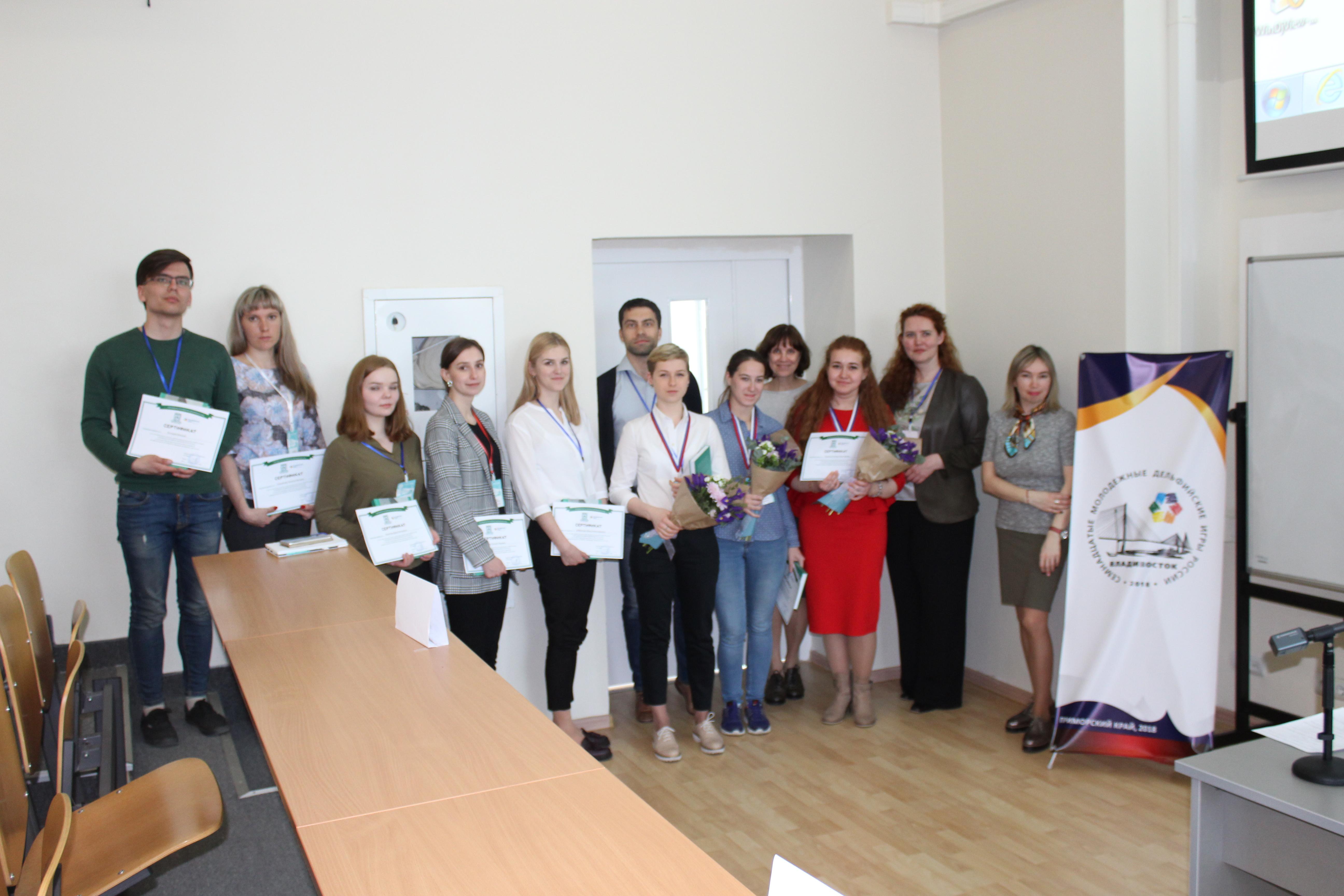 Магистрант первого курса приняла участие в Дельфийских играх России