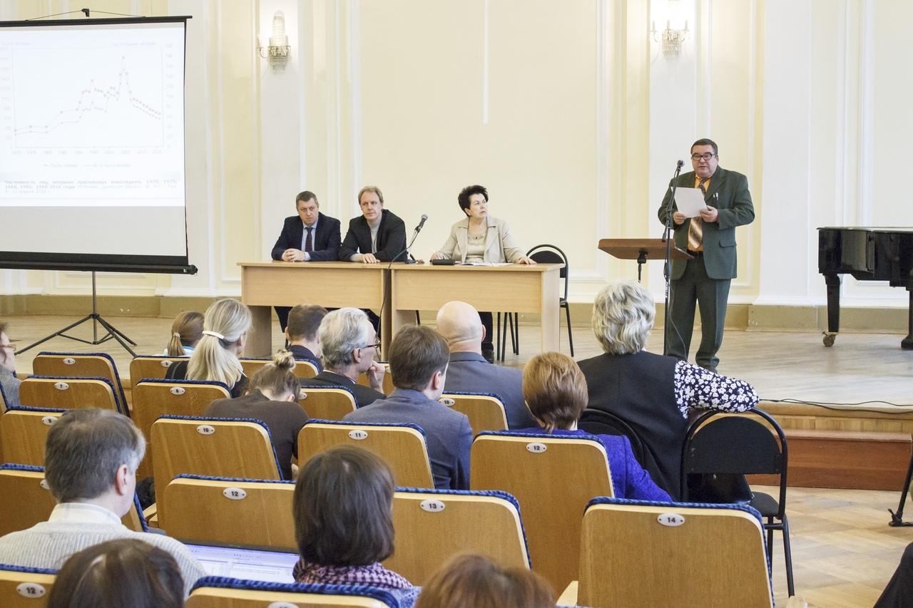 Международная научно-практическая конференция «Инвалиды-инвалидность-инвалидизация»