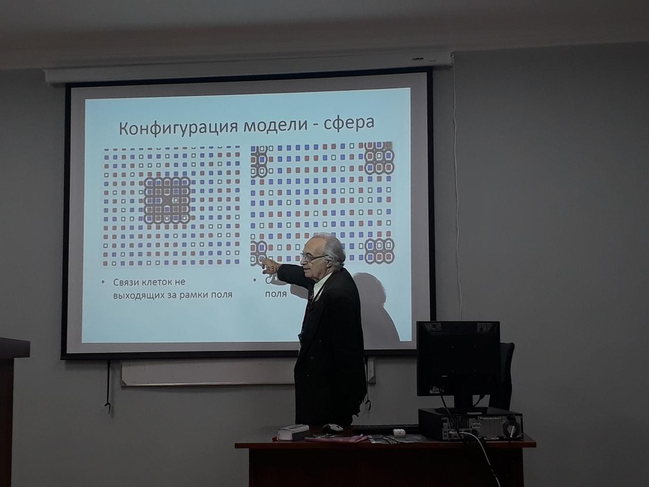 XII Ковалевские чтения