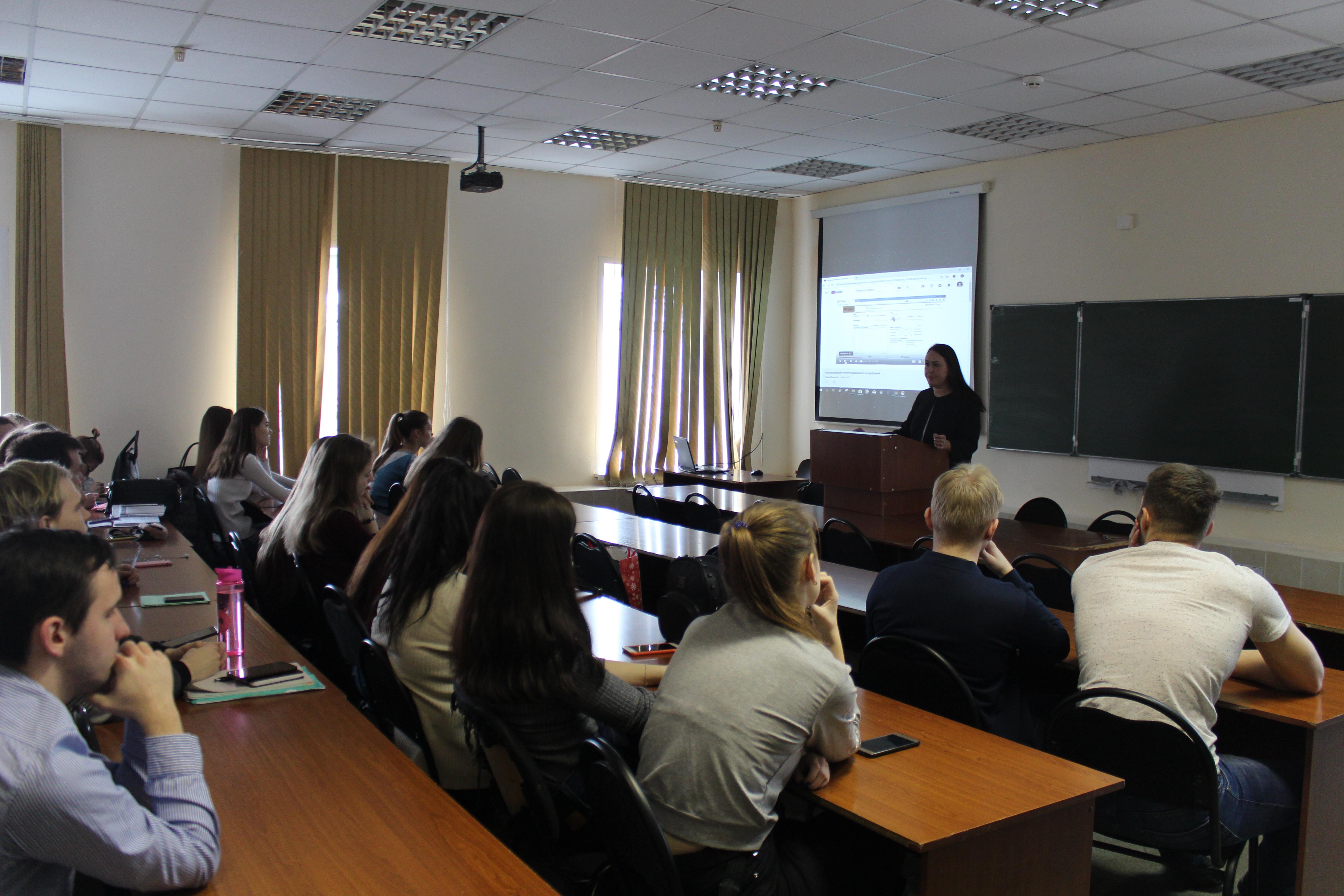 Встреча студентов-социологов с руководством компании «Фидбэк»