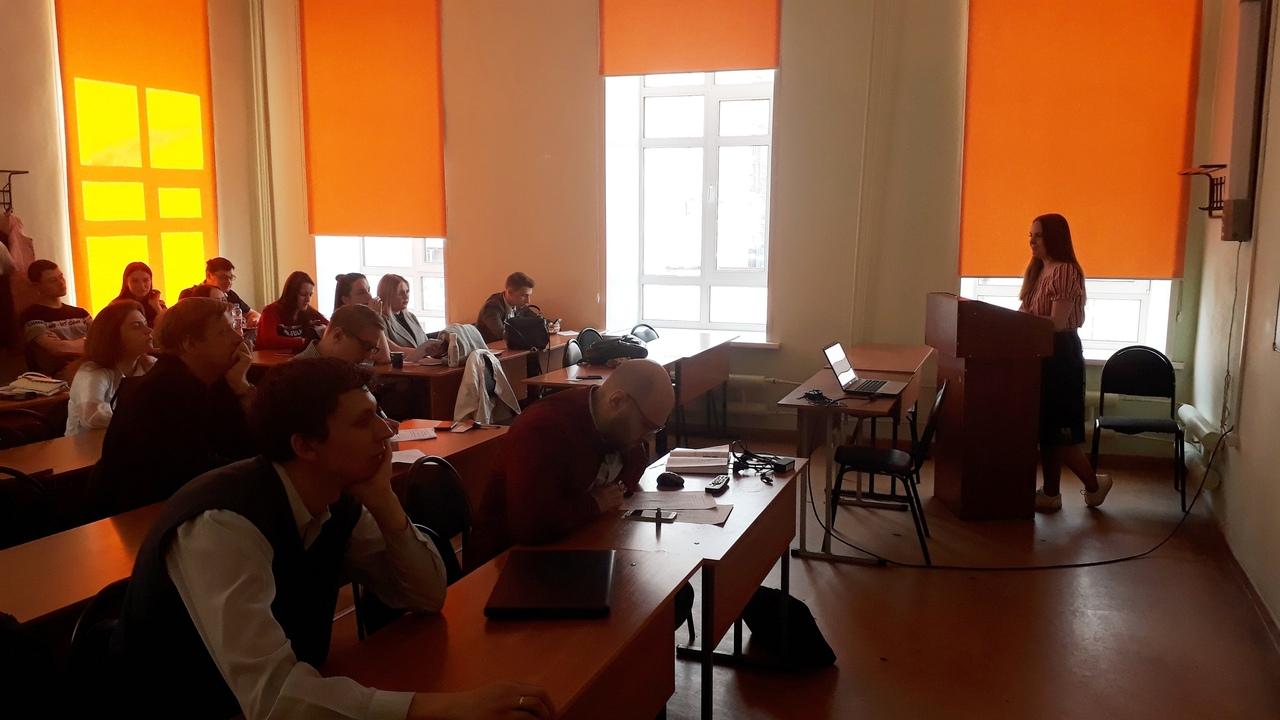 Научно-практическая конференция «Социально-политические проблем современного общества: новые вызовы  и тренды»