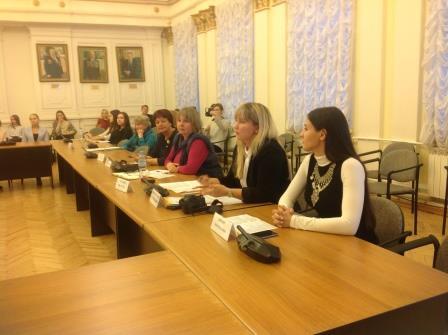 Международная научно-практическая конференция «Проектный подход к развитию городской среды в России и США»