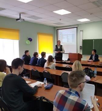 III Межрегиональная молодёжная научно-практическая конференция ФСПН